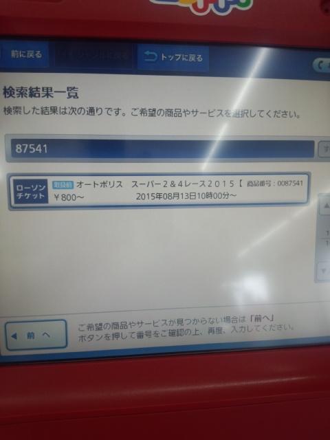 DCF00003.jpg