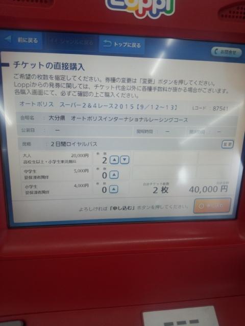 DCF00004.jpg