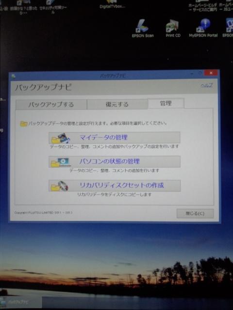 DCF00015.jpg