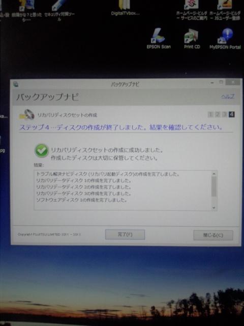DCF00024.jpg