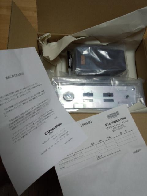 DCF00002.jpg